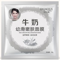 Маска Milk Smooth Rejuvenation Mask